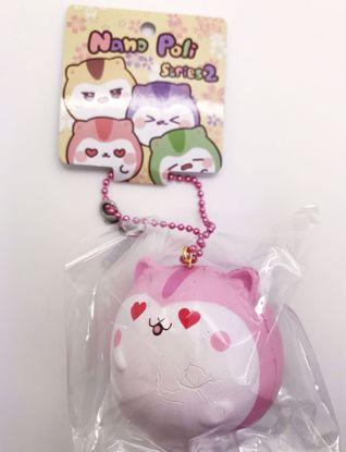 Buy Popular Super Soft and Slow Rising Mini Nano Poli Squishy Series 2 - Pink
