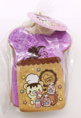 Buy Creamii Candy Super Soft and Slow Rising Mini Scented Yummiibear Toast Squishy - Grape Scented