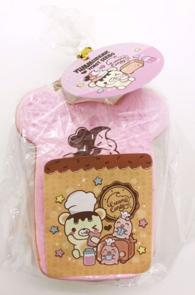 Buy Creamii Candy Super Soft and Slow Rising Mini Scented Yummiibear Toast Squishy - Strawberry Scented