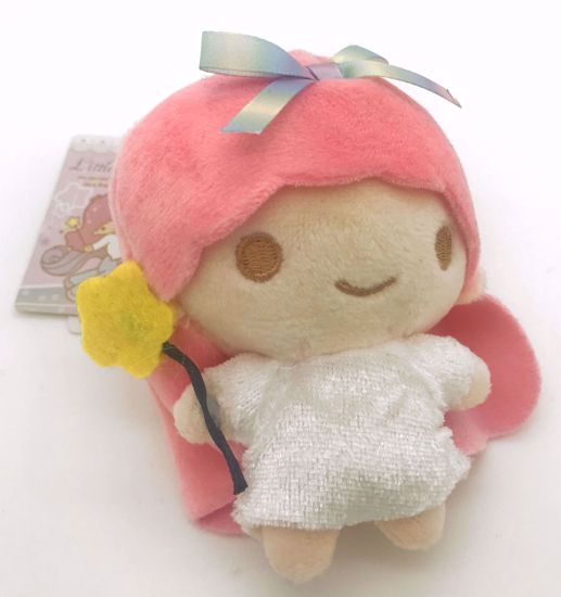 Buy Little Twin Stars Plush Set - Kiki and Lala