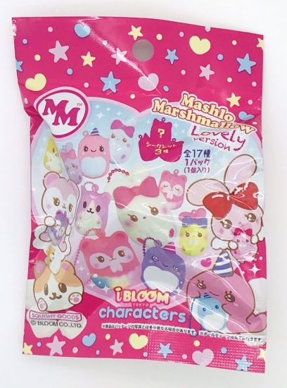 Buy ** LUCKY DIP ** iBloom Super Soft and Slow Rising Scented Mini Mashlo Marshmallow (Lovely Version) Squishy Blind Bag