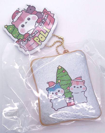 Buy Popular Christmas Edition Poli Toast Squishy - Silver