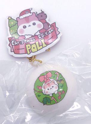 Buy Popular Christmas Edition Poli Bun Squishy - White