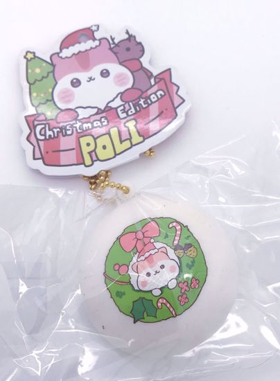 Buy Popular Christmas Edition Poli Bun Squishy - White