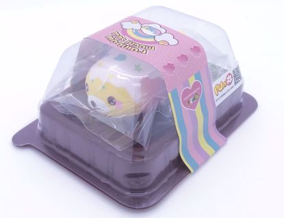 Buy Puni Maru Soft and Slow Rising Scented Mini Rainbow Mochi Seal Squishy
