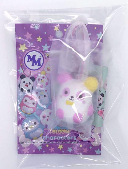 Buy * OPENED* iBloom Super Soft and Slow Rising Series 1 Mashlo Marshmallow Lucky Dip Bag - Sunny Panda