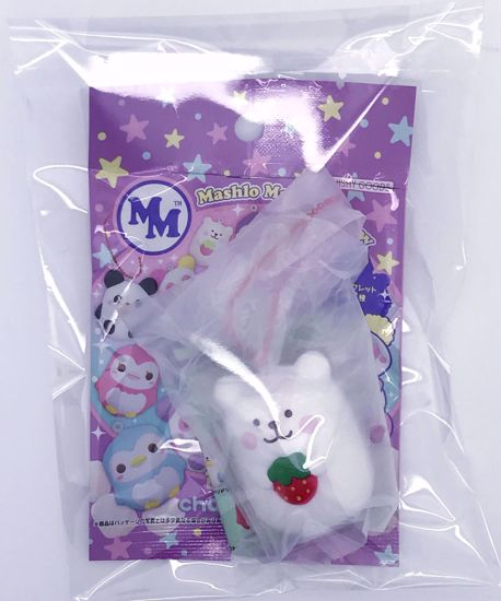Buy * OPENED* iBloom Super Soft and Slow Rising Series 1 Mashlo Marshmallow Lucky Dip Bag - Marmo Open Eye Red