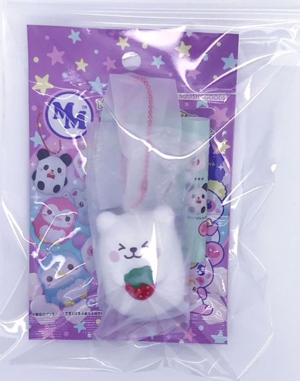 Buy * OPENED* iBloom Super Soft and Slow Rising Series 1 Mashlo Marshmallow Lucky Dip Bag - Marmo Closed Eye Red
