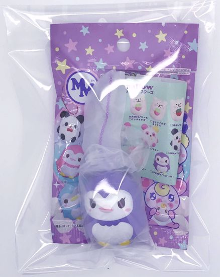 Buy * OPENED* iBloom Super Soft and Slow Rising Series 1 Mashlo Marshmallow Lucky Dip Bag - Spunky Penguin