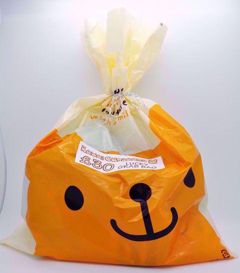 GBAG055 Kawaii Cupboard £30 Lucky Grab Bag