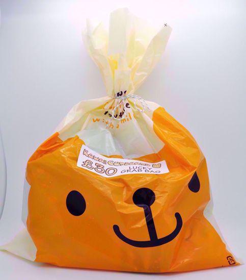 GBAG065 Kawaii Cupboard Lucky Grab Bag