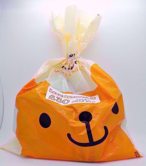 GBAG075 Kawaii Cupboard Lucky Grab Bag